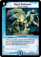 Duel Masters - Aqua Deformer