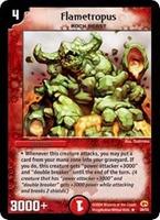 Duel Masters - Flametropus