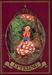 Efteling jaarboekje 1997