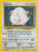 Pokemon Base Set Chansey (holo)