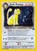 Pokemon blackstar promo #17