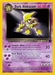 Pokemon Team Rocket Dark Alakazam