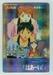 Neon Genesis Evangelion - prism sticker card 04