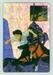 Neon Genesis Evangelion - prism sticker card 05