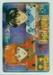Neon Genesis Evangelion - prism sticker card 07