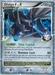 Pokemon Platinum Dialga lv. X (holo)