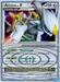 Pokemon Platinum Arceus Arceus lv. X (holo)